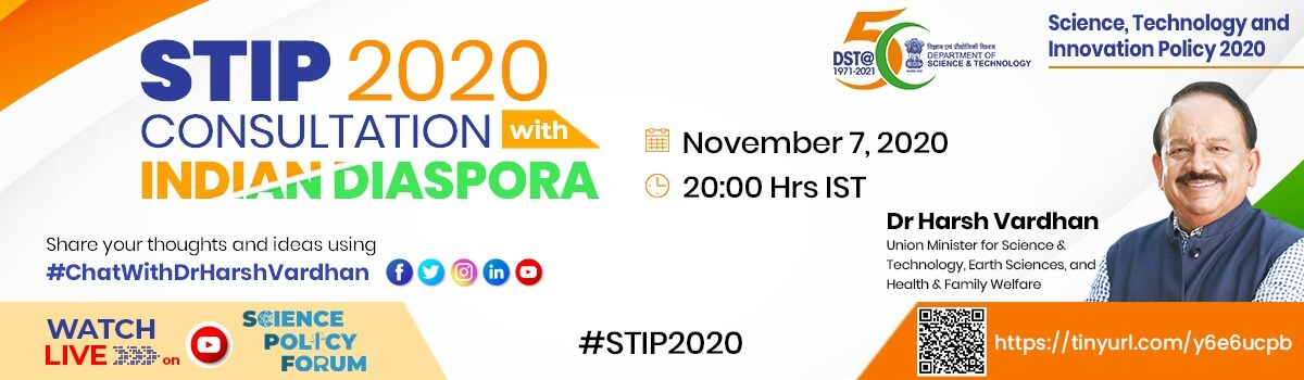 STIP 2020 Consultation with Indian Diaspora
